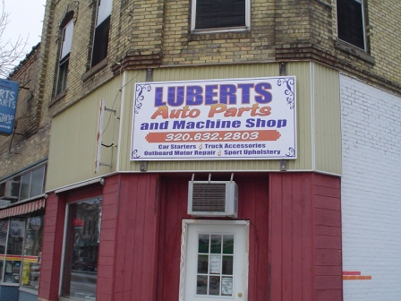 luberts_after